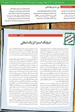 http://www.ghanoondaily.ir/fa/search/?keyword=مرتضی%20کاظمی